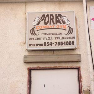 Amit Porat's Gym - Krav Maga Newcastle